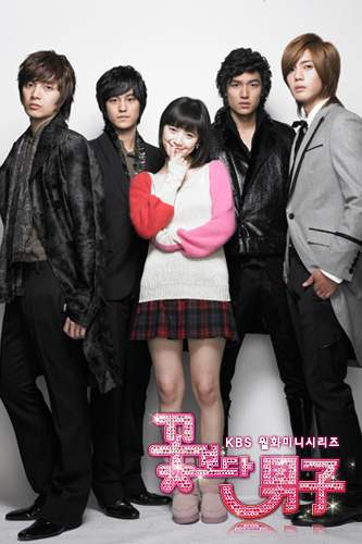 Boys over Flowers (Korean Drama - 2008) - 꽃보다 남자 @ HanCinema ...