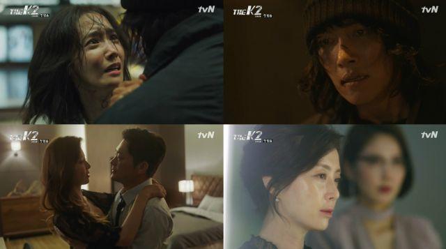 Risultati immagini per drama the k2 episode 1