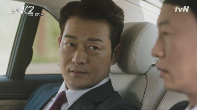 Se-joon and Chief Jo