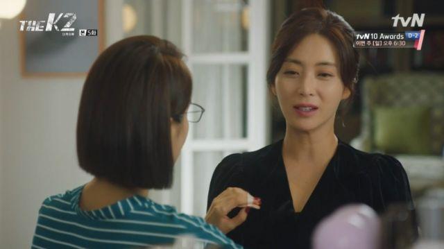 Miss Kim and Yoo-jin