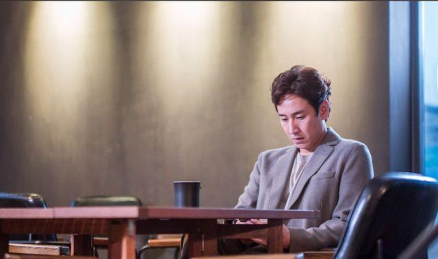 Hyeon-woo