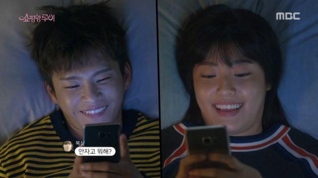 Ji-seong and Bok-sil chatting goodnight