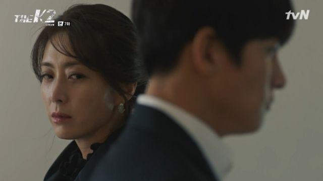 Yoo-jin asking Je-ha to meet her at Cloud Nine