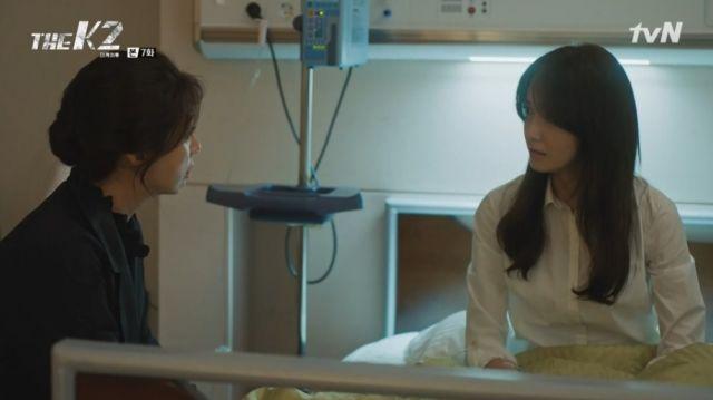 Yoo-jin trying to break Ahn-na
