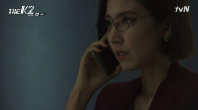 Chief Kim asking for Je-ha's murder