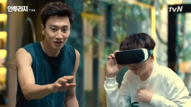 Joon and Turtle playing in VR