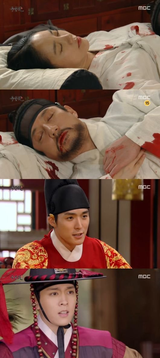 """[Spoiler] """"The Flower In Prison"""" Ends, Are Lee Byeong-hoon ..."""