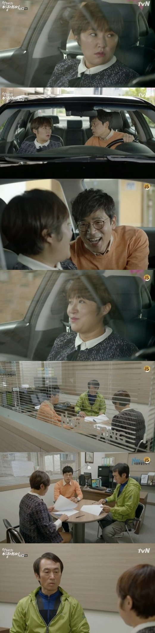 i miss you korean drama watch episodes reviews images