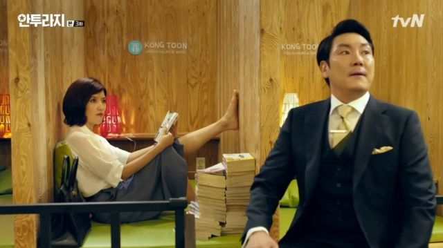 Eun-gap pestering the CEO of Idea