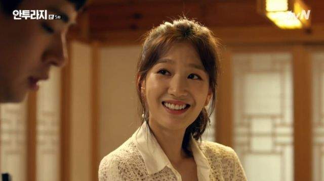 Ji-an being her usual pleasant self
