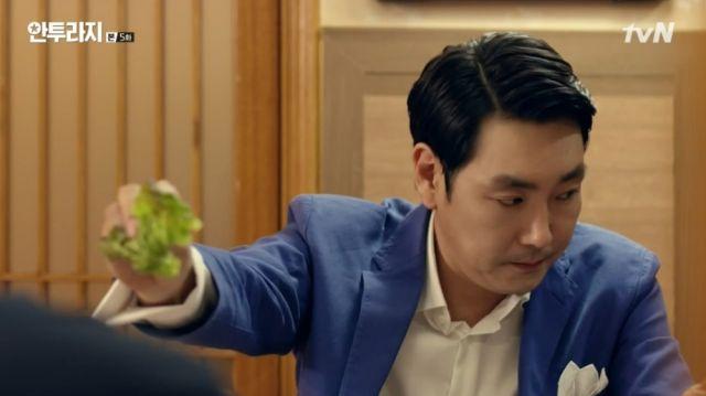 Eun-gap trying to coddle Yeong-bin