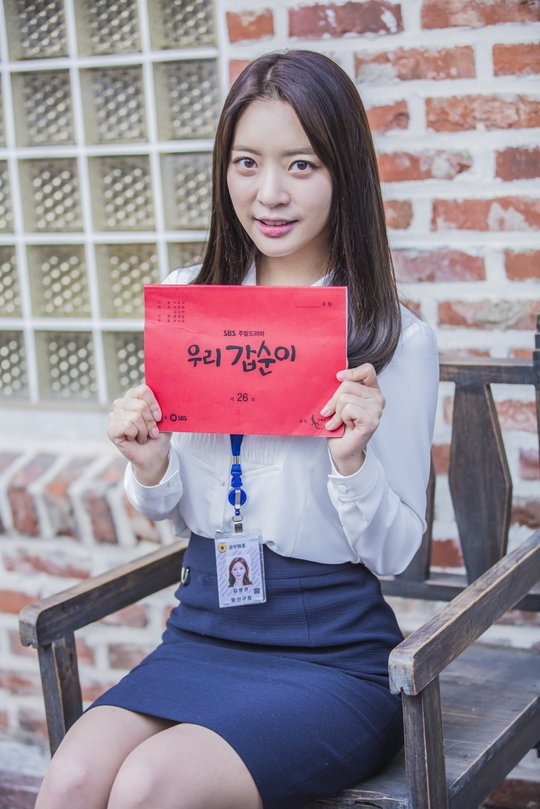 Dal Shabet Ah Young made her first appearance in ...