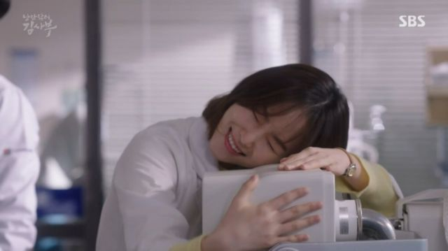 Seo-jeong and her romance with the new equipment