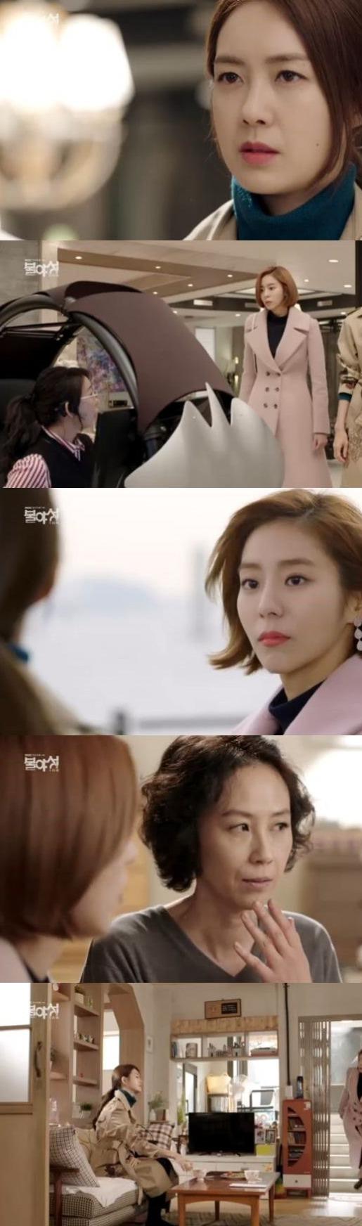 Night light korean drama synopsis - Broadcast Starting Date In Korea 2016 11 21