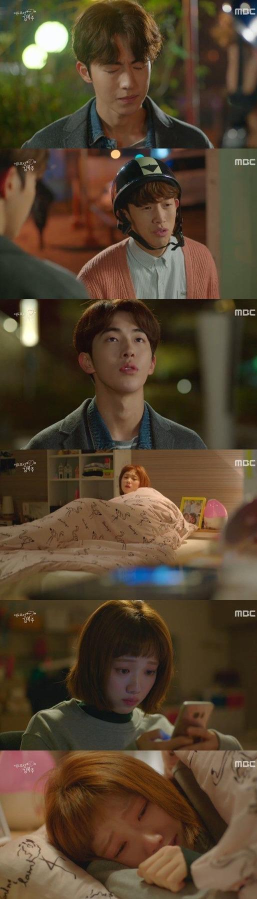 Risultati immagini per drama Weightlifting Fairy Kim Bok Joo mbc ep 07