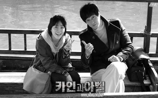 http://www.hancinema.net/photos/photo79540.jpg