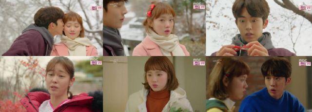 Risultati immagini per Weightlifting Fairy Kim Bok Joo episode 13