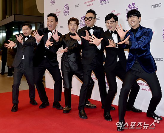 2016 MBC Entertainment Awards Winners' List: Yoo Jae-suk, 13
