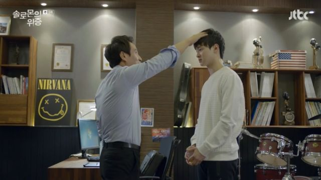 Kyeong-moon doting on Ji-hoon