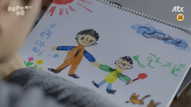 Ji-hoon's drawing portraying Kyeong-moon as his dad