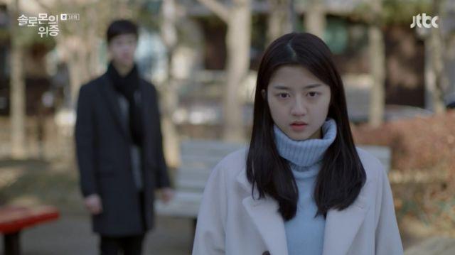 Seo-yeon giving Ji-hoon a chance to come clean