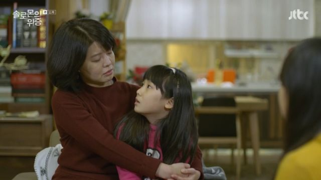 Seo-yeon's family