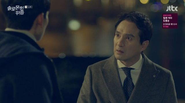 Kyeong-moon saying harsh things to So-woo