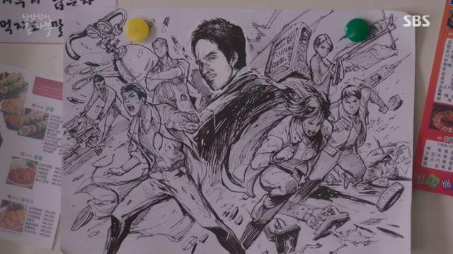 A sketch of the Doldam team