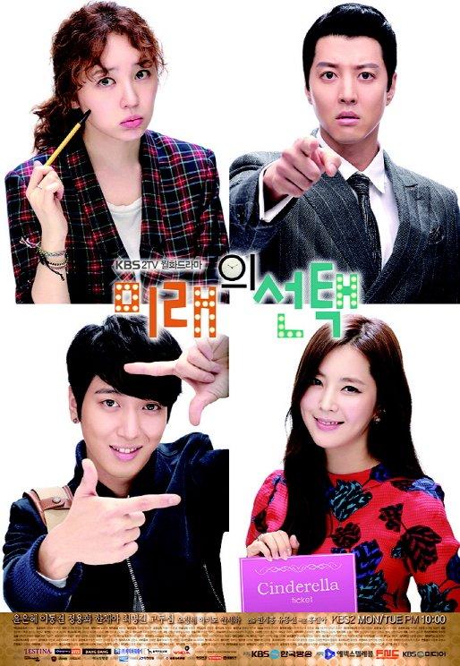 Korean drama of the week