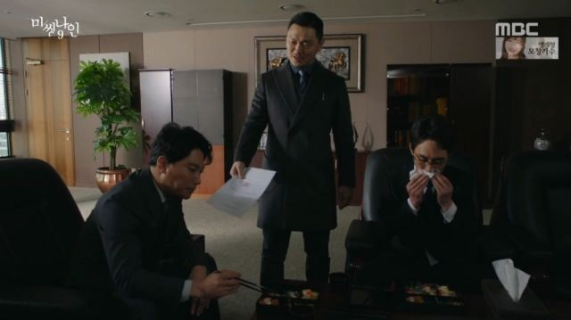 Tae-yeong facing the corrupt prosecutors