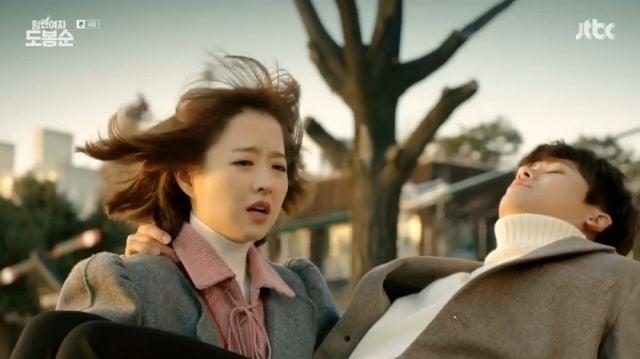 Bong-soon princess-carrying Min-hyeok