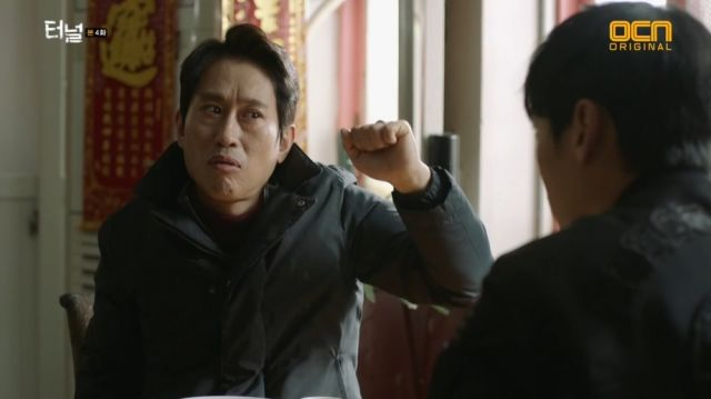 Seong-sik remembering what Gwang-ho said about him becoming chief