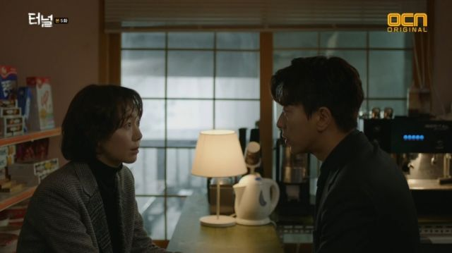 Jae-i and Seon-jae