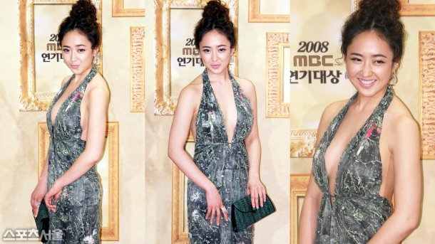 Photos Kim Min Jung So Cute Yet Glamorous At Hancinema The