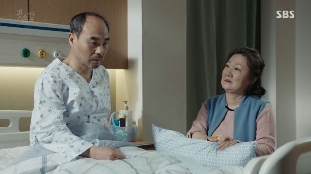 Chang-ho and Sook-hee arguing about supersition