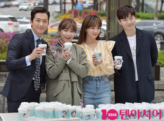 "Namgoong Min, Nam Sang-mi, Jung Hye-seong and Junho, ""Chief Kim"" is now over but promise is kept"