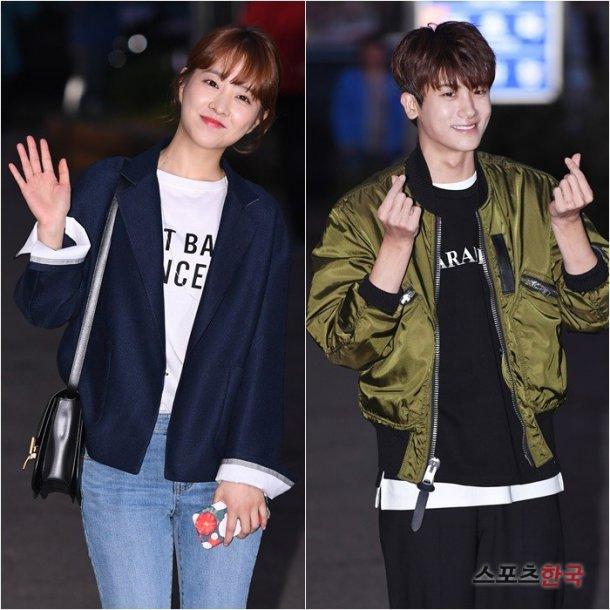 Park Bo-young and Hyung Sik,