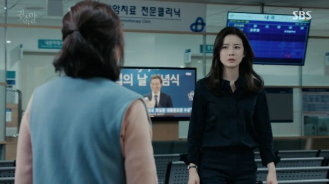 Yeong-joo regaining her resolve