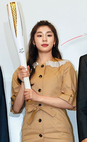 Torch Relay for Pyeongchang Olympics to Start in November