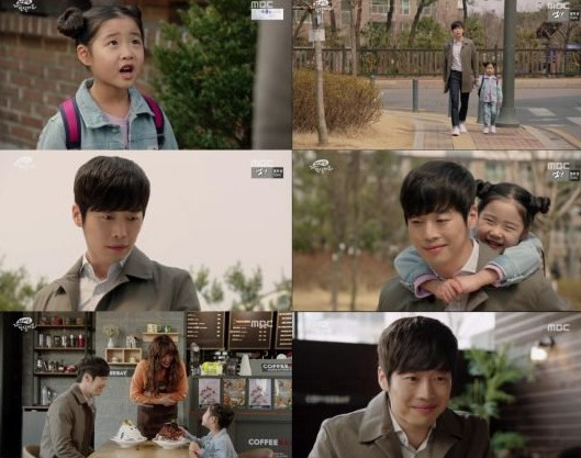 [Spoiler] Added episodes 44 and 45 captures for the Korean drama 'Father, I'll Take Care of You'