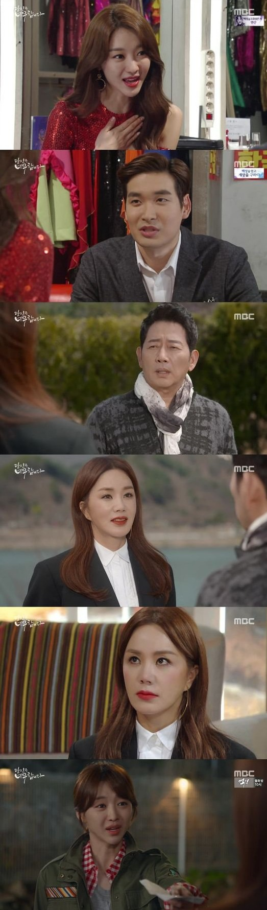 [Spoiler] Added episodes 13 and 14 captures for the Korean drama 'You're Too Much'