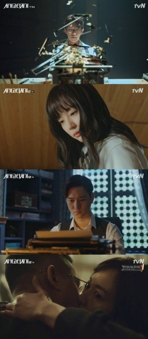 [Spoiler] Added episodes 3 and 4 captures for the Korean drama 'Chicago Typewriter'