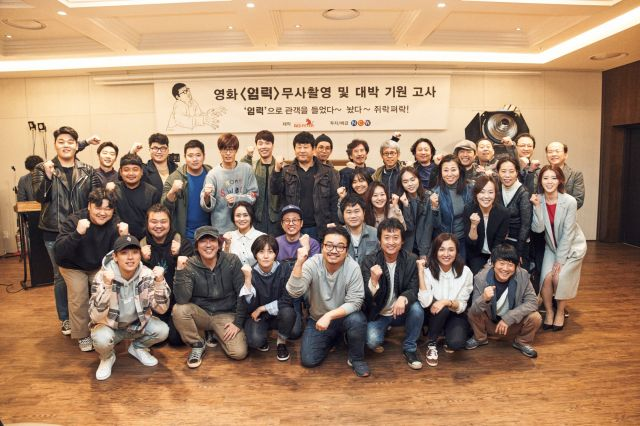 [Photo] Updated cast and and added first image for the upcoming Korean movie
