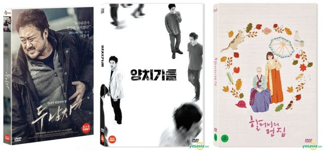 [Just out on DVD] Korean Movies
