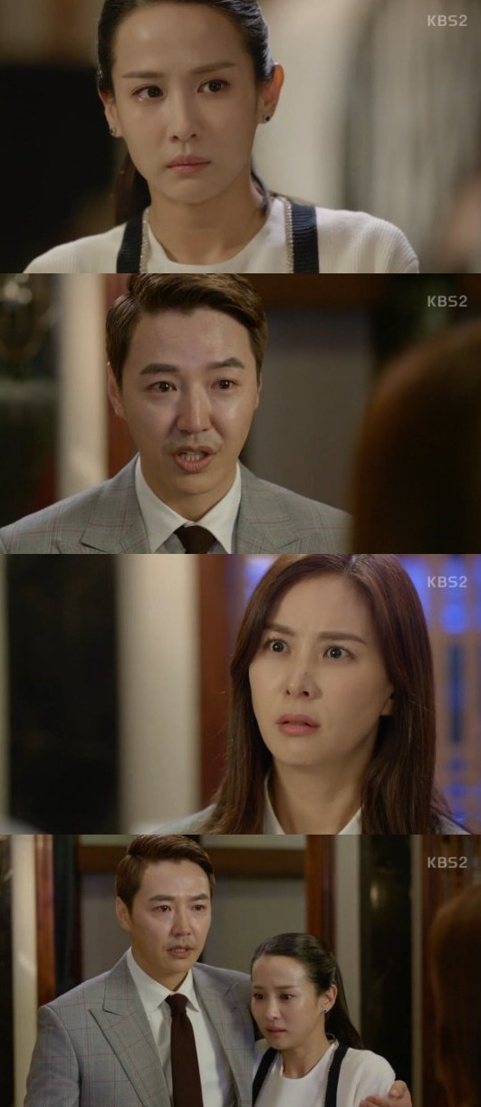 [Spoiler] Added episode 15 captures for the Korean drama 'The Perfect Wife'