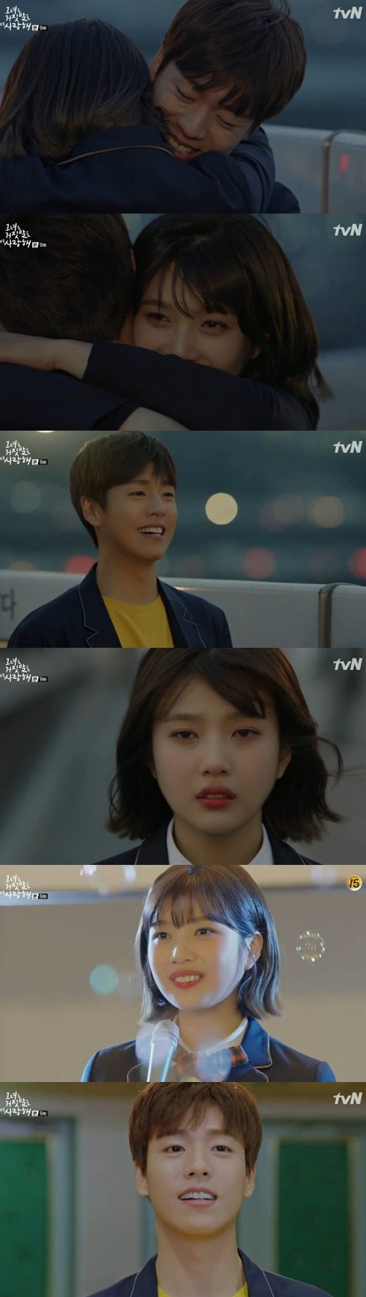 [Spoiler] Added episode 9 captures for the Korean drama 'The Liar and His Lover'