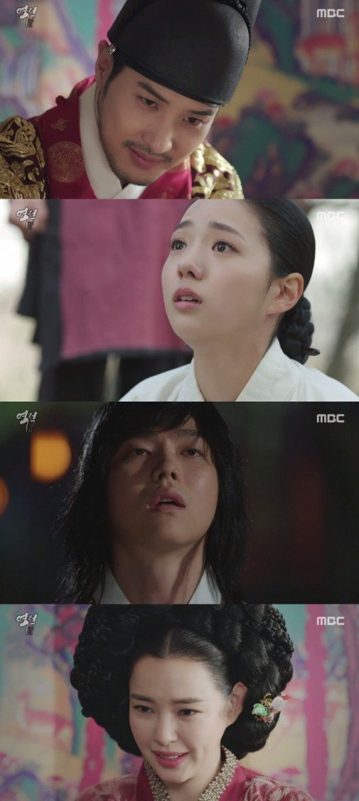 [Spoiler] Added episode 23 captures for the Korean drama 'Rebel: Thief Who Stole the People'