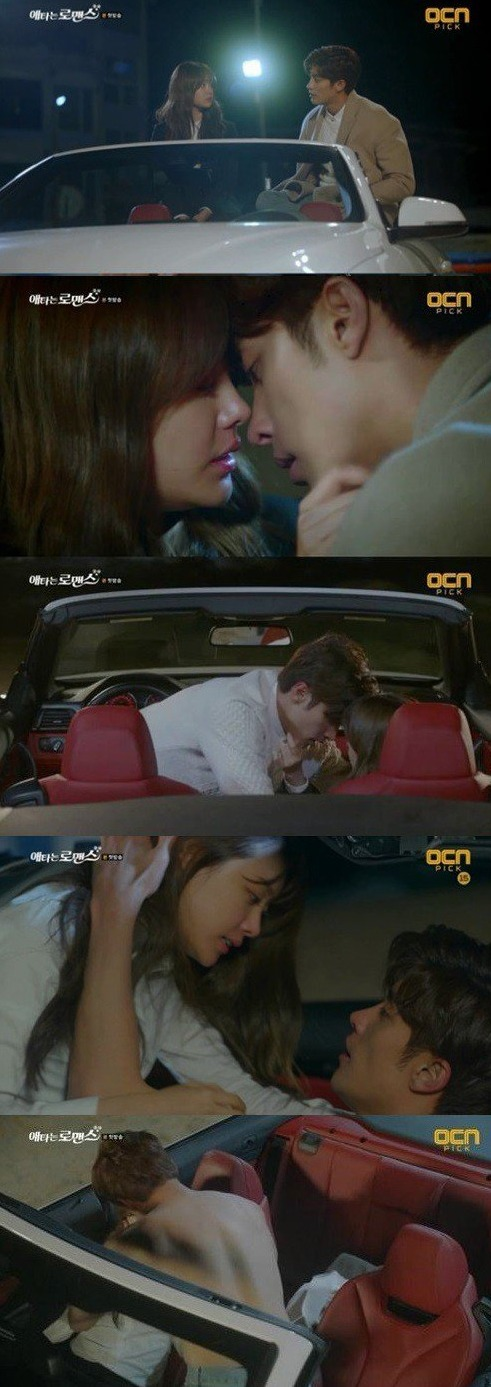 [Spoiler] Added episode 1 captures for the Korean drama 'My Secret Romance'