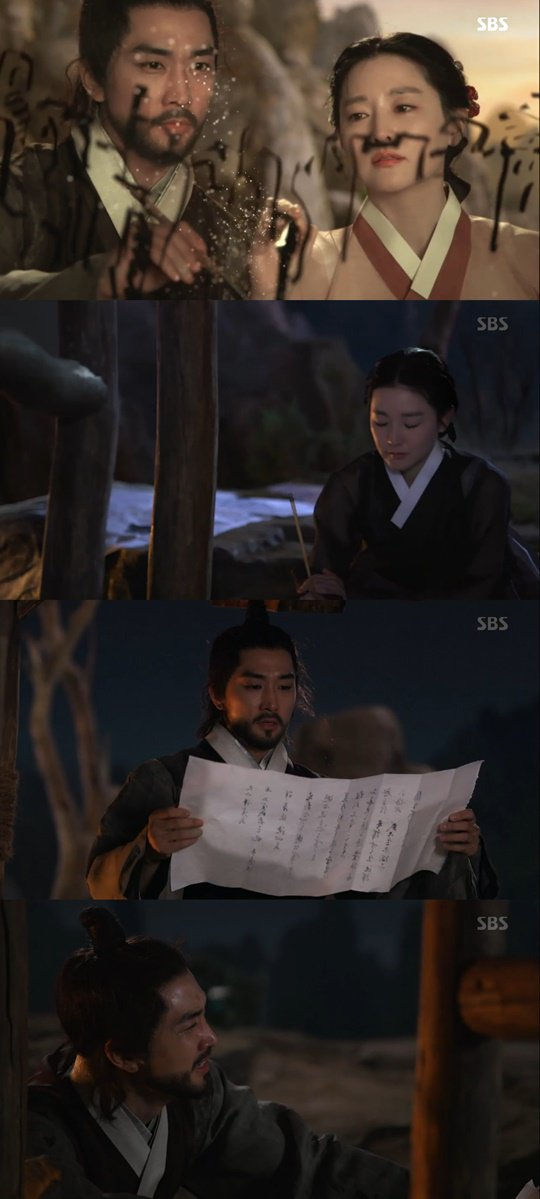 "[Spoiler] ""Saimdang: Light's Diary"" Lee Young-ae leaves Song Seung-heon"