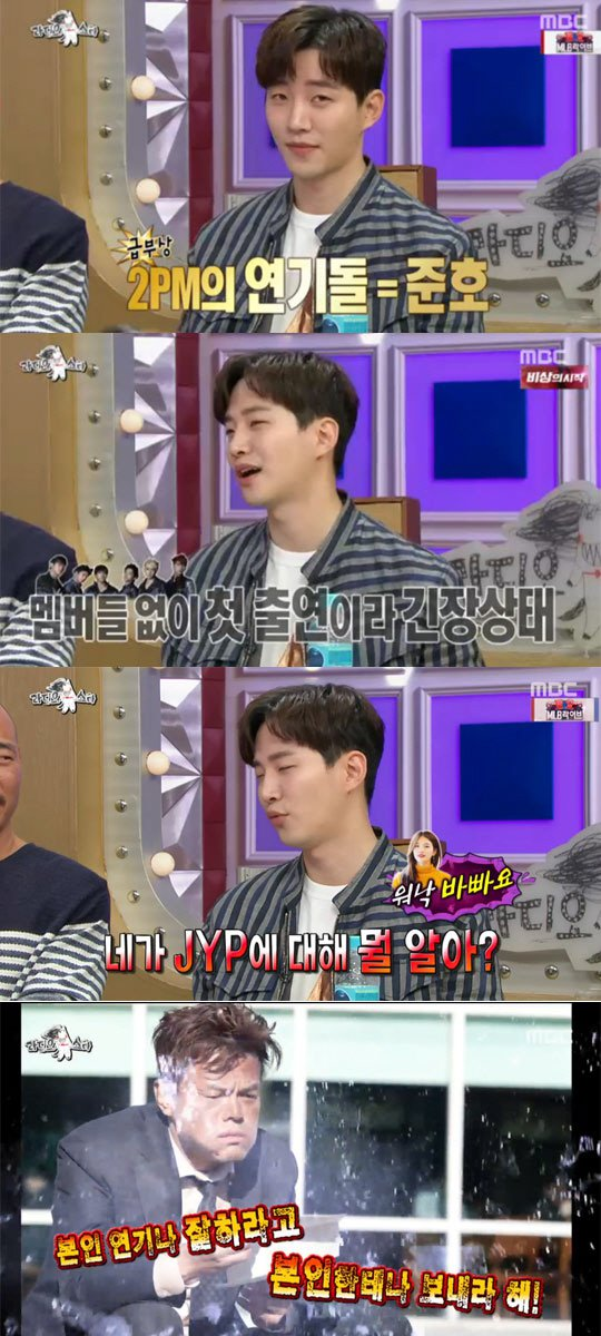 "Radio Star Junho, ""JYP points out acting mistakes via text…Suzy is busy"""
